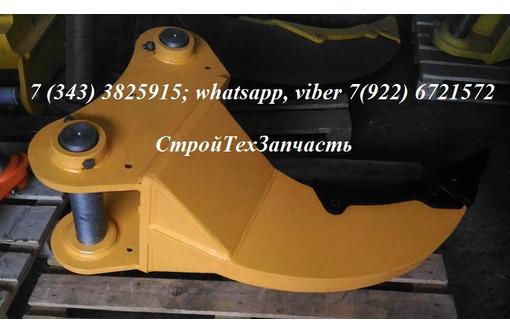 Зуб рыхлитель Коматсу 200 220 Хендай 170 180 Катерпилер 320 324 - Для грузовых авто в Севастополе