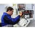 ремонт Котлов в Евпатории Гарантия - Ремонт техники в Крыму