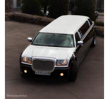 Шикарный лимузин Chrysler 300c аренда. Феодосия, судак ,Коктебель - Прокат легковых авто в Крыму