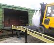 Услуги в железнодорожных перевозках РФ Крым РФ, фото — «Реклама Севастополя»