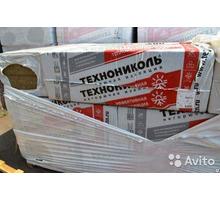 Утеплитель 135 технониколь (базальтовая вата) 100 мм - Изоляционные материалы в Симферополе