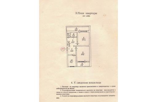 Продам 2-комнатную квартиру на просп. Героев Сталинграда 60 - Квартиры в Севастополе