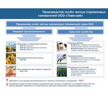 Кормовые добавки серии Bris - Сельхоз животные в Джанкое