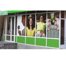 ️ Печать на пленке Oracal, фотокачество ✅ - Реклама, дизайн, web, seo в Севастополе
