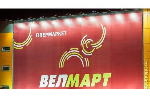 Литой баннер 440 грамм, 🖨️ Печать от Производителя ❗ - Реклама, дизайн, web, seo в Севастополе