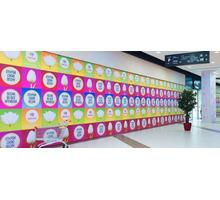 Литой баннер 440 грамм, ️ Печать от Производителя ❗ - Реклама, дизайн, web, seo в Севастополе