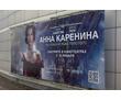 Литой баннер 440 грамм, печать от производителя, фото — «Реклама Севастополя»
