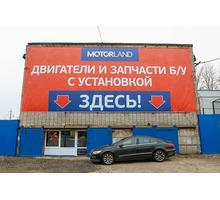 Баннер литой 510 грамм, печать от производителя ️ - Реклама, дизайн, web, seo в Севастополе