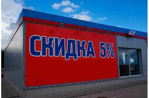 Баннер литой 510 грамм, печать от производителя 🖨️ - Реклама, дизайн, web, seo в Севастополе