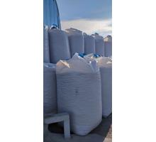 Керамзит фракции 10-20 мм БИГ БЭГ М500 (1,1 м.куб.) - Сыпучие материалы в Севастополе