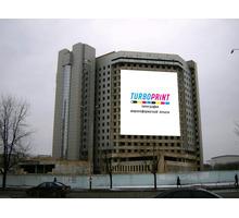  Баннерная сетка Mesh,  ️ Печать на Баннерной Сетке и монтаж по всему Крыму  - Реклама, дизайн, web, seo в Севастополе
