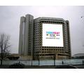 Баннерная сетка Mesh, Печать на Баннерной Сетке и монтаж - Реклама, дизайн, web, seo в Севастополе