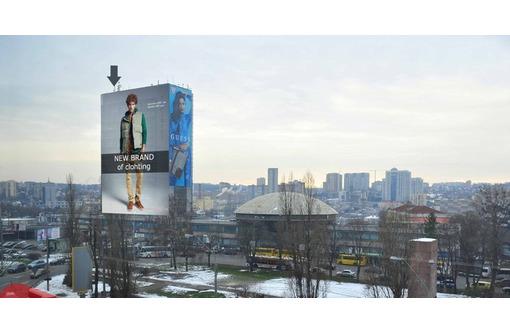 👋 Баннерная сетка Mesh,  🖨️ Печать на Баннерной Сетке и монтаж по всему Крыму 🚚🚚🚚 - Реклама, дизайн, web, seo в Севастополе