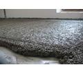 Крошка из пенопласта для добавления в бетон - Изоляционные материалы в Джанкое