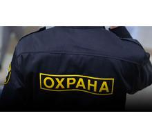 Аттестация охранников. Дистанционно - Курсы учебные в Крыму
