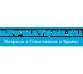Ортопедические матрасы в Крыму - интернет-магазин sev-matras.ru: высокое качество и низкие цены - Мягкая мебель в Крыму