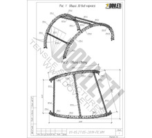Проектирование. Разработка полного комплекта проектной документации - Проектные работы, геодезия в Ялте