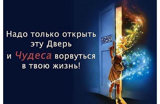 Чёрная магия  Привороты. Порча. Магическая помощь.Услуги мага.Решение личных и бизнес проблем Магией, фото — «Реклама Армянска»