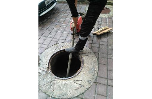 Прочистка канализации Севастополь +7(978)259-07-06 - Сантехника, канализация, водопровод в Севастополе