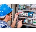 Мастер на час: электрика сантехника канализация - Электрика в Алупке