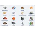 Склад-магазин строительных материалоы Стройлидер Алушта - Цемент и сухие смеси в Крыму