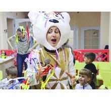 Детские праздники для малышей - Свадьбы, торжества в Севастополе