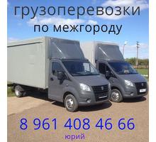 Перевозка мебели из Судака по России - Грузовые перевозки в Судаке