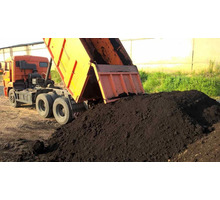 Приму грунт, землю и глину Евпатория - Грунты и удобрения в Евпатории