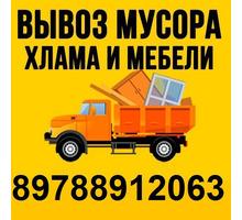 Вывоз строительного мусора, хлама из подвалов и чердаков на полигон - Вывоз мусора в Севастополе