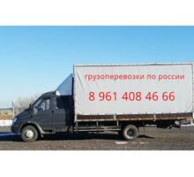 Перевозка мебели из Феодосии по России - Грузовые перевозки в Крыму