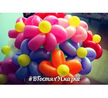 Шар сюрприз, букеты из шариков и гелиевые шары - Свадьбы, торжества в Севастополе