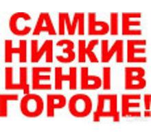 Срочная прочистка канализации Феодосия +7(978)259-07-06 - Сантехника, канализация, водопровод в Феодосии
