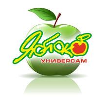"""Торговая сеть """"Яблоко""""приглашает: АДМИНИСТРАТОРА, ПРОДАВЦОВ, КАССИРОВ,Грузчиков,Поваров,Пекарей и др - Продавцы, кассиры, персонал магазина в Севастополе"""
