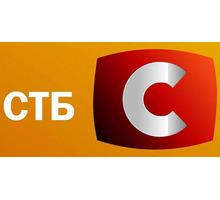 Тв приставка для просмотра каналов Украины в Крыму - Прием ТВ-сигнала в Черноморском