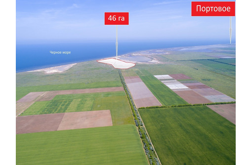 Продается земля сельхозназначения (ЛПХ) одним массивом 40 Га - Участки в Черноморском
