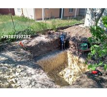 Земляные  работы  вручную - Строительные работы в Симферополе