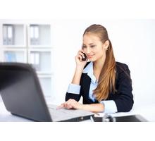 Работа для предпринимателей - Руководители, администрация в Ялте