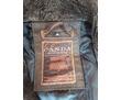 Куртка  мужская зимняя, фото — «Реклама Бахчисарая»