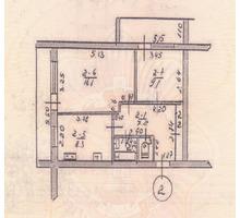 Продам 2- комнатную квартиру - Квартиры в Белогорске