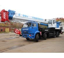 Автокран Галичанин 50 тонн - Услуги в Гурзуфе