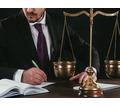 Срочно требуется  юрист. - Юристы / консалтинг в Севастополе
