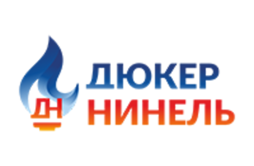 Подключение к газу в Севастополе - ООО «ДЮКЕР», ООО «НИНЕЛЬ»: работы любой сложности «под ключ»!, фото — «Реклама Севастополя»