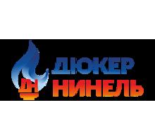 Подключение к газу в Севастополе - ООО «ДЮКЕР», ООО «НИНЕЛЬ»: работы любой сложности «под ключ»! - Газ, отопление в Севастополе