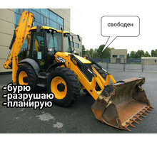 Аренда экскаватора-погрузчика JCB (гидромолот, ямобур) - Услуги в Севастополе