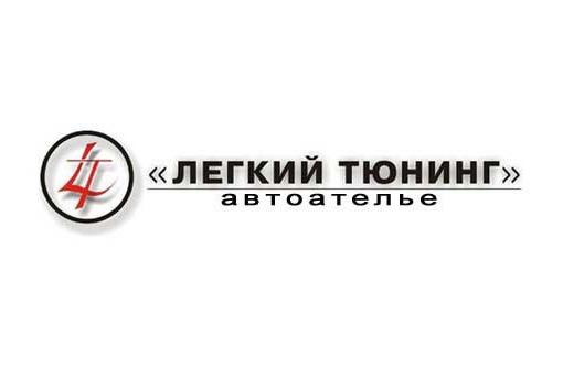 Перетяжка сидений, потолка, торпеды, пошив чехлов, ковриков автоателье «Легкий тюнинг» - Ремонт и сервис легковых авто в Севастополе