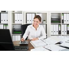 Услуги Главного бухгалтера - Бухгалтерские услуги в Севастополе
