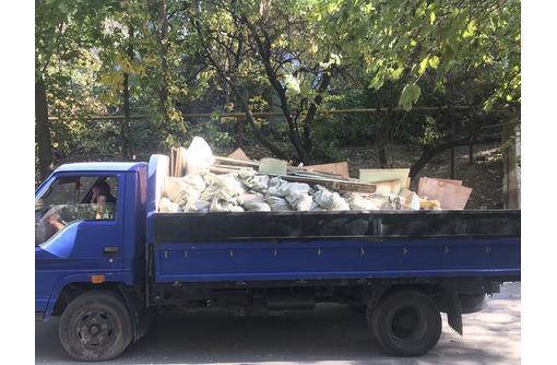 Вывоз строительного мусора , грунта, хлама. Демонтажные работы. Любые объёмы!!! - Вывоз мусора в Севастополе