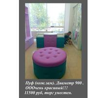 Срочно продам красивую мебель! - Мягкая мебель в Симферополе