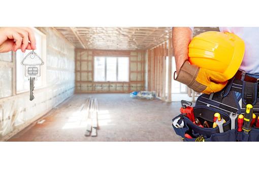 Комплексный, косметический ремонт квартир и домов в Севастополе, фото — «Реклама Севастополя»