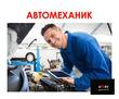 Автомеханик с опытом работы, фото — «Реклама Севастополя»